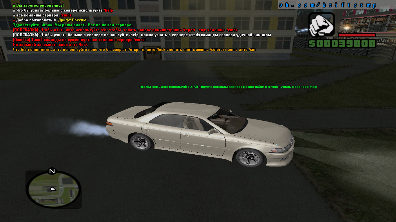 CR:MP 0.3e Мод проекта Stage RolePlay - Готовые серверы (моды) 37