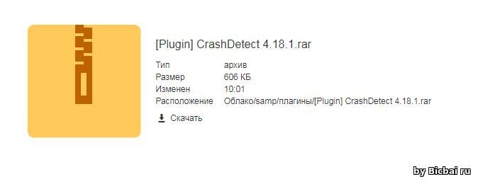 [Plugin] CrashDetect 4.18.1
