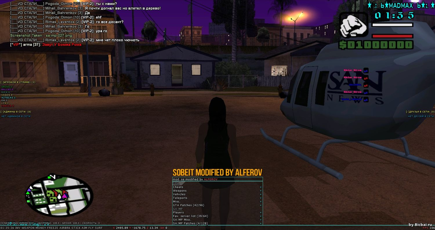 s0beit modified by ALFEROV [0.3.7] [20.04.2018]